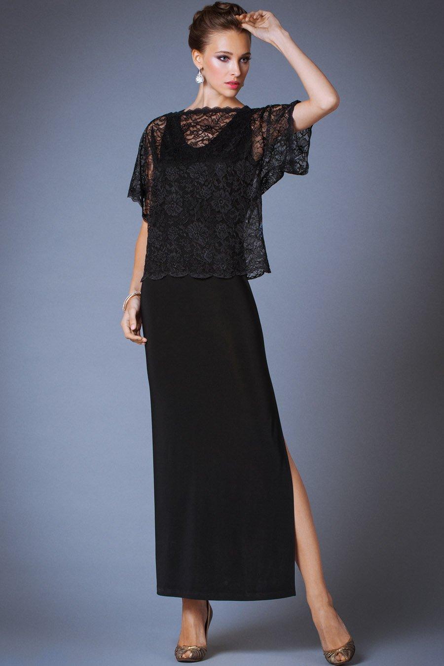 Магазин женской одежды подиум с доставкой